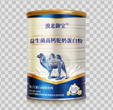 揭陽駝奶粉加工廠