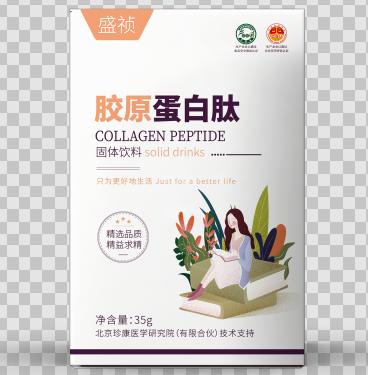 莆田胶原蛋白肽饮品批发