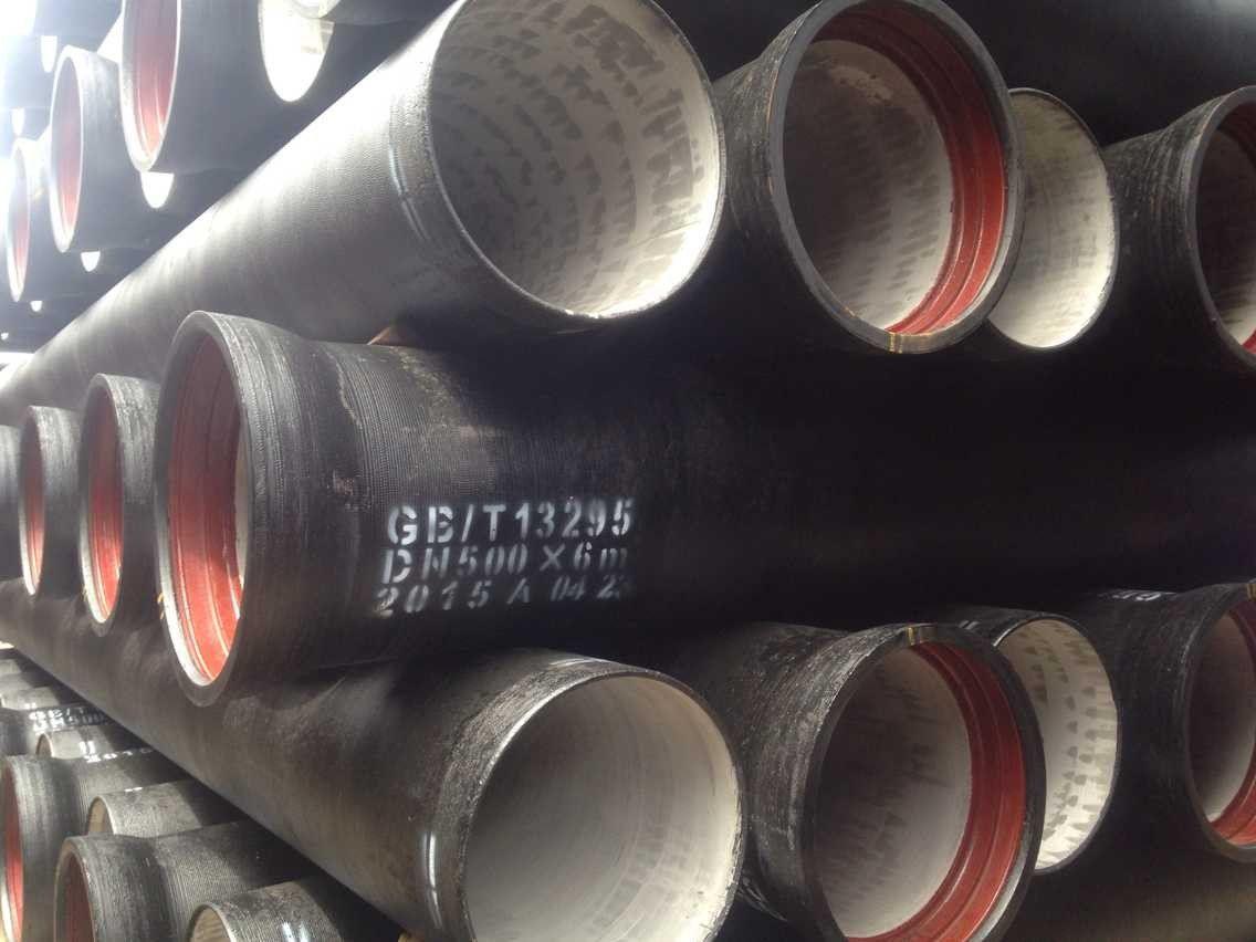 瑞安DN900球墨铸铁管厂