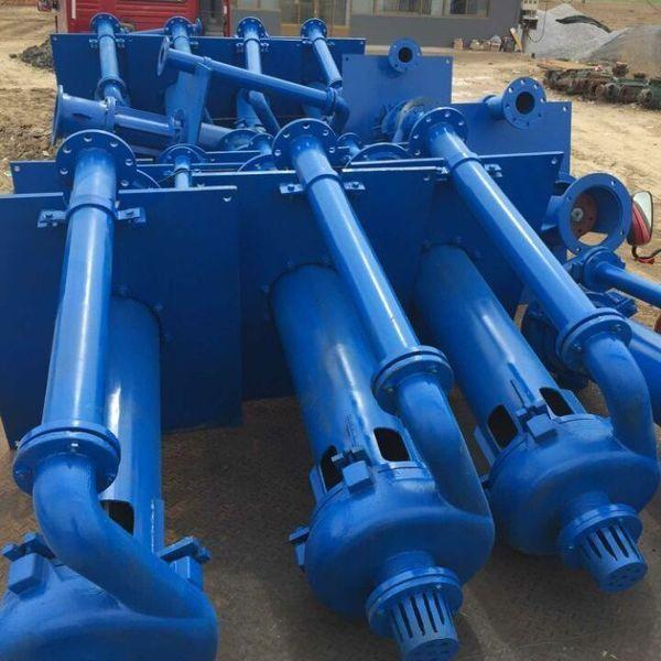 山南分數渣漿泵品質文件