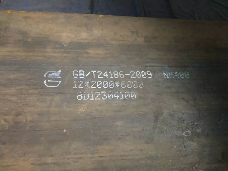 上饶15crmo合金钢板市场价格
