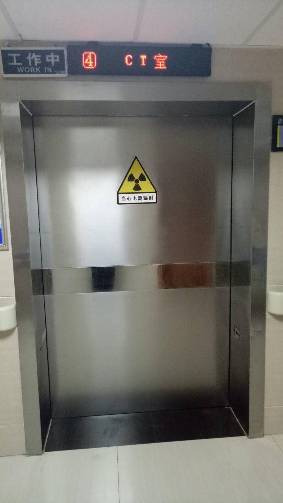 黔西防輻射屏報價綜述