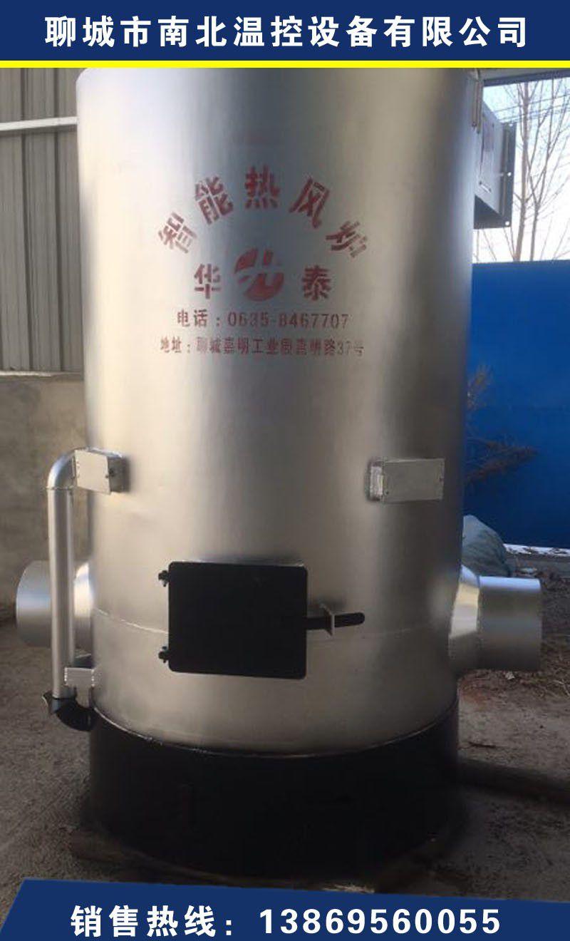 梧州天然气环保热风炉新闻