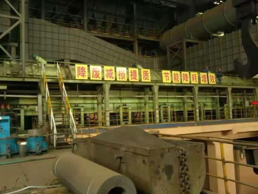 云南电炉废钢预热连续加料输送机知识