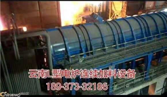 西宁电炉废钢预热连续加料炼钢装备新闻