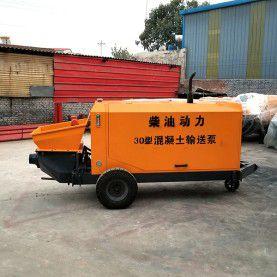 青岛最小型二次构造柱混泥土地泵车价格新闻