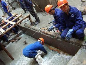 化州地下室防水堵漏怎么套定额