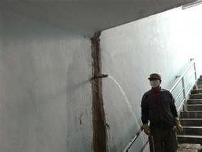 永州专业地下室堵漏防水维修技术好